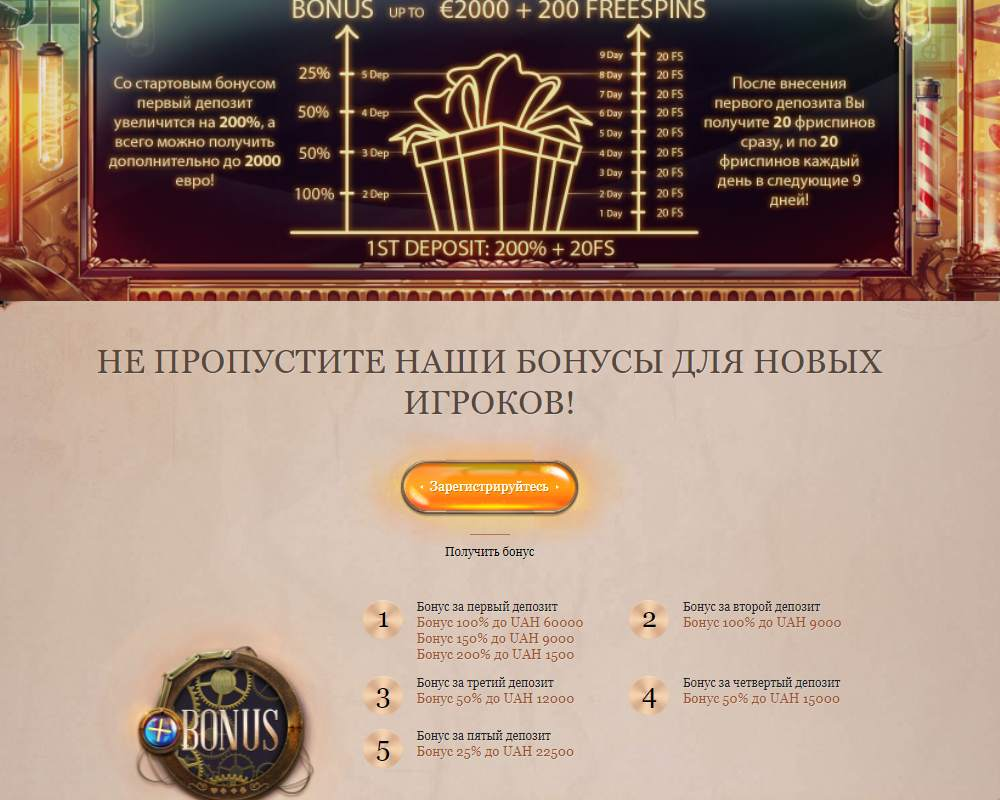 Джой казино 4 программа для покер онлайн